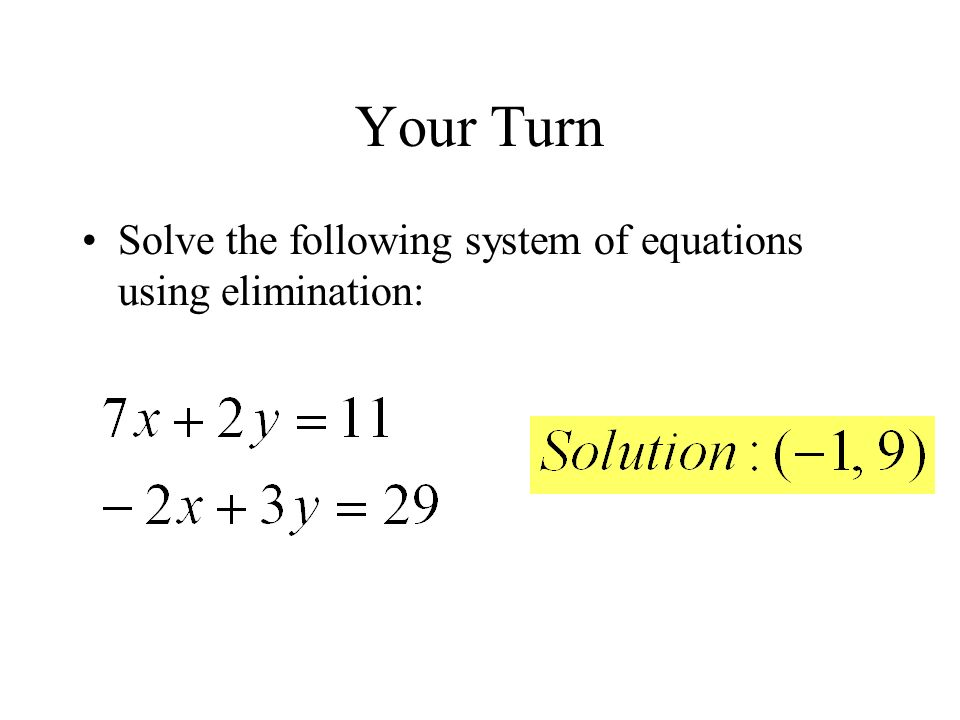 Warmup Solve the first system of equations by the Substitution – Solving Systems of Equations Using Elimination Worksheet