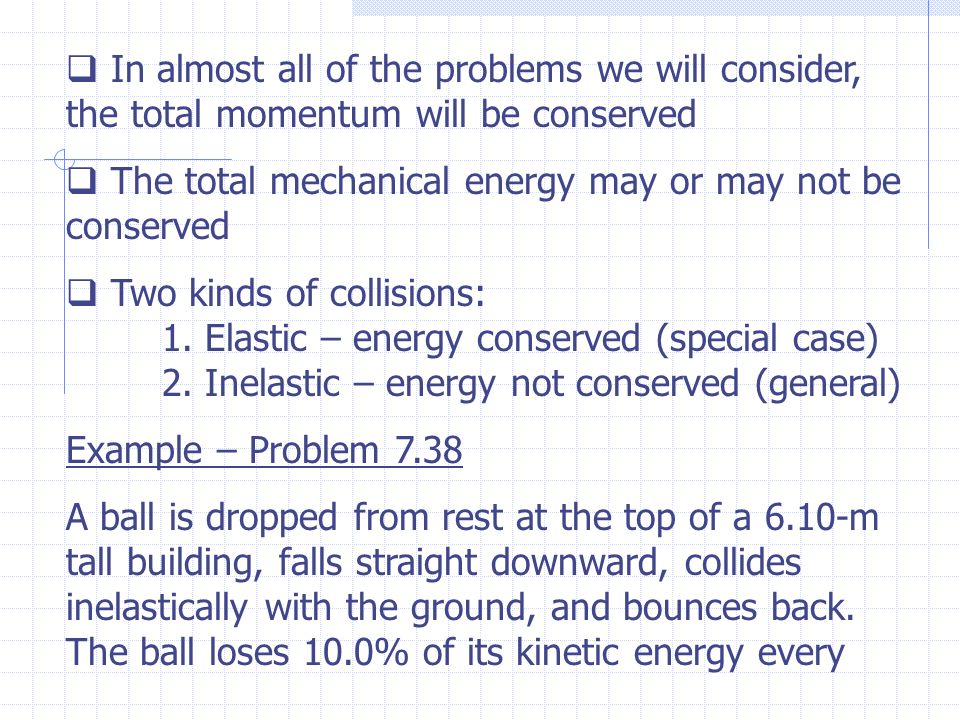 a lab to test how well energy and momentum were conserved in a collision between two carts Momentum lab report this lab was set up to test final velocities of carts involved in a since they show that neither energy nor momentum is conserved in this.