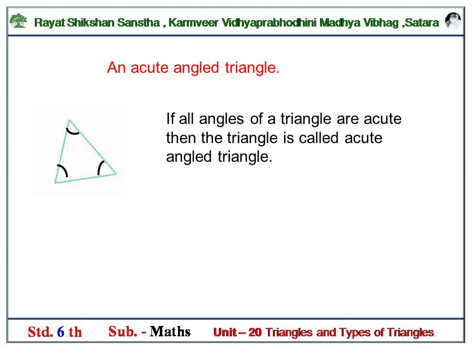 how to draw an acute angled triangle