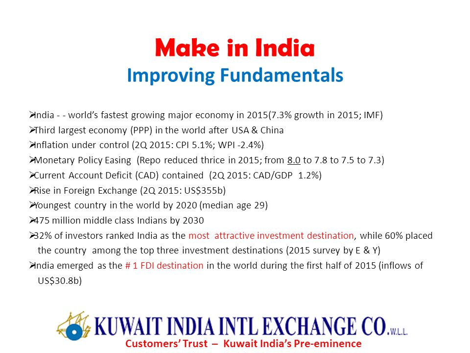 Make in India Improving Fundamentals