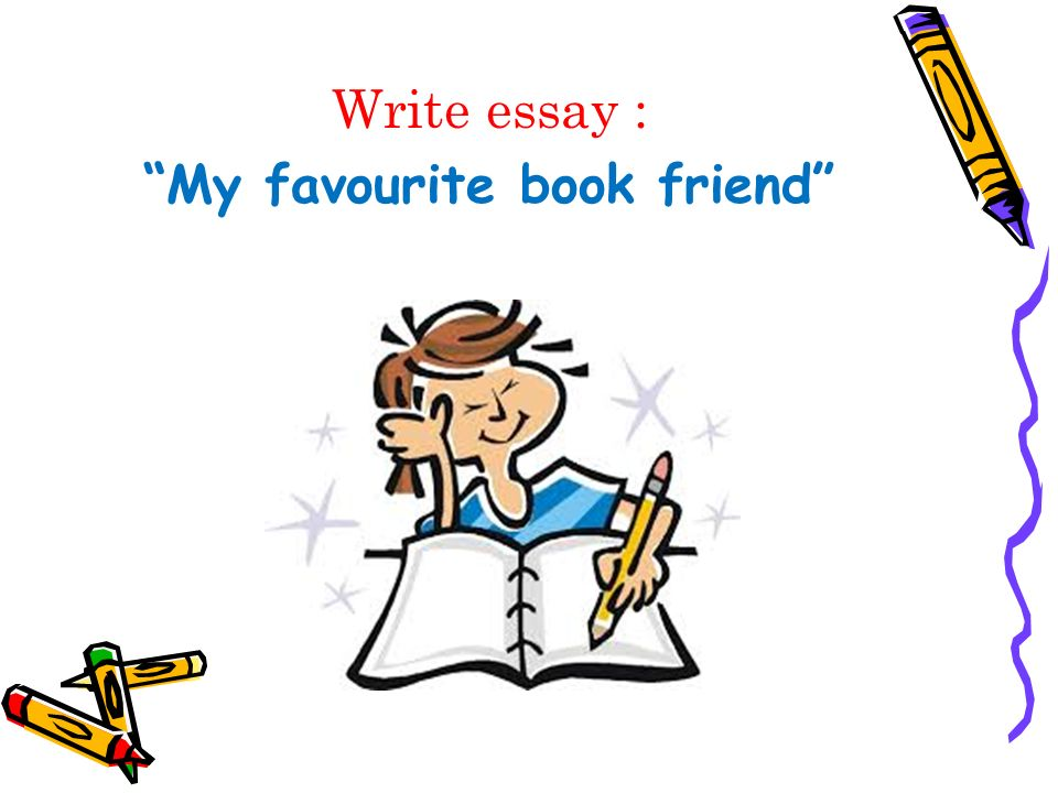 "my favourite writer and book"" ppt video online  my favourite book friend"