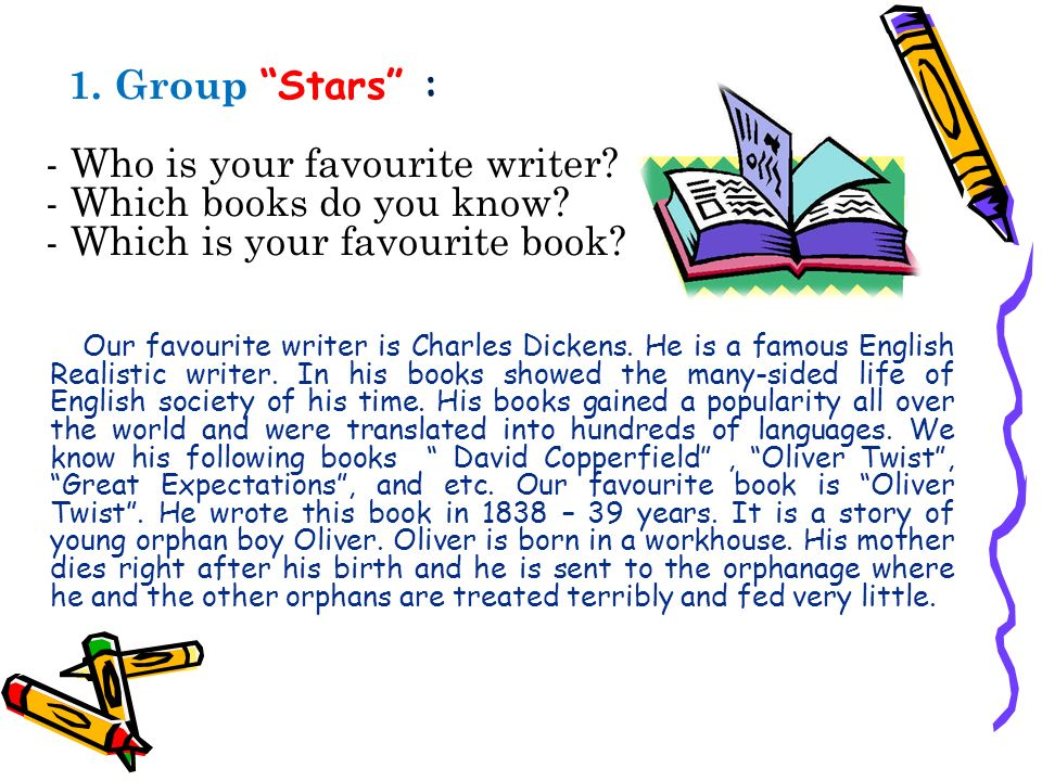 my favourite writer and book rdquo ppt video online group stars who is your favourite writer