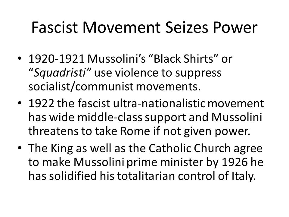 fascist movement and rulers The all-russian fascist party the rise of the movement after the triumph of the red army in the civil war, the russian emigres were confronted, in the words of the fascist journal nutsrjla (1932, no i) with the question 'what must happen if the walls of the russian prison are to fall, if the tri-coloured flag is to.