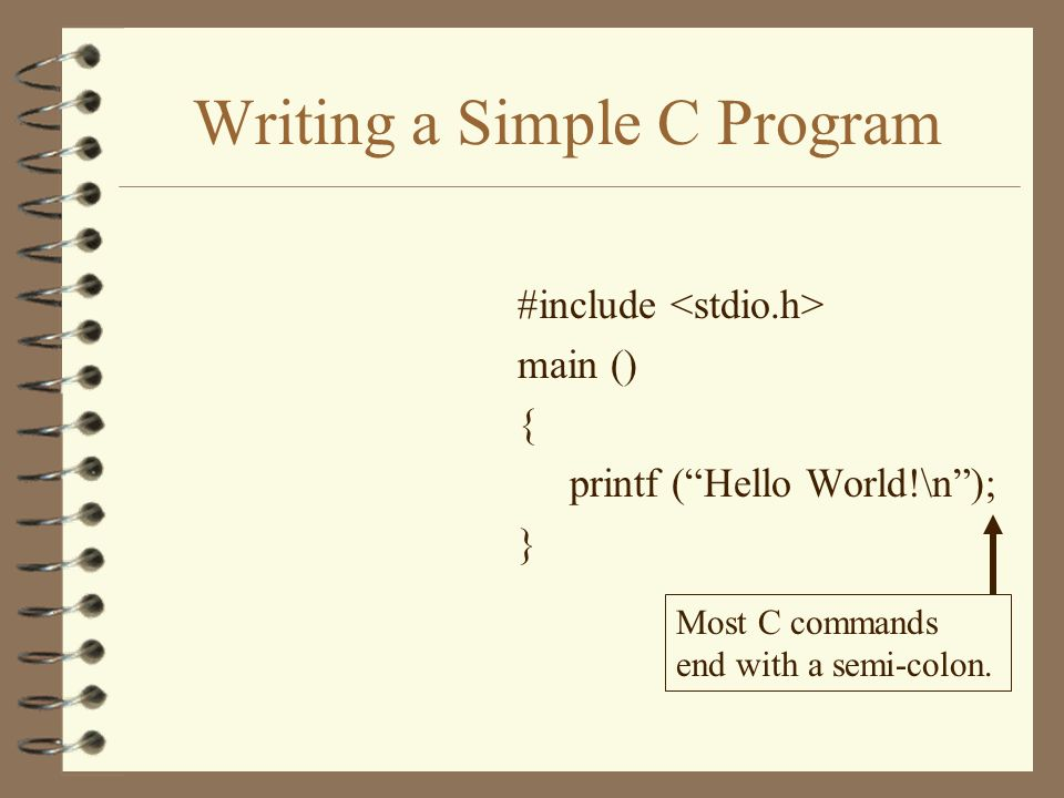 Writing a simple program in x code
