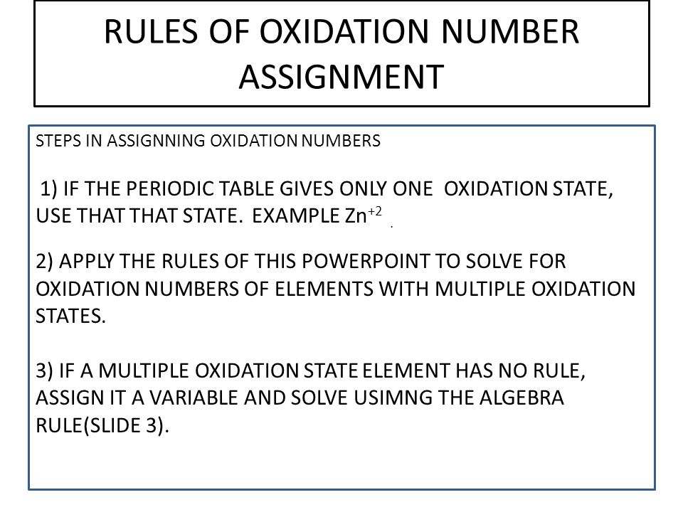 Rules of oxidation number assignment ppt video online download rules of oxidation number assignment urtaz Gallery