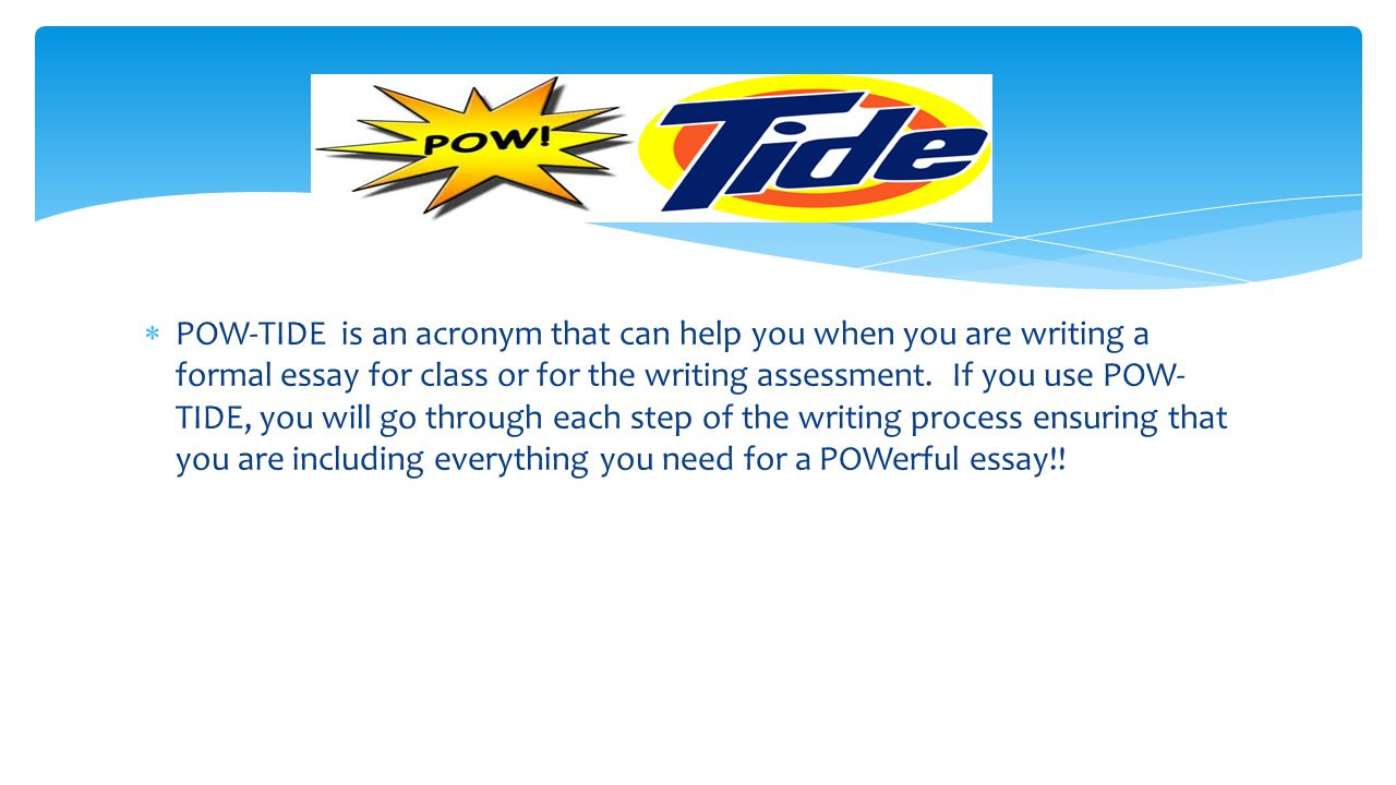 How one essay can help you interpret another essay