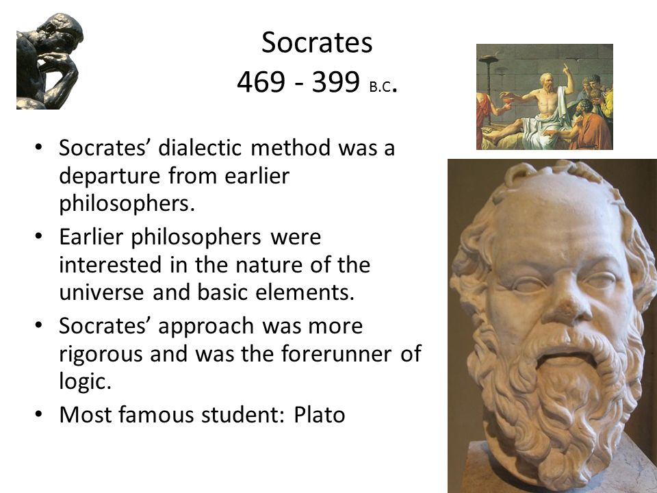 an analysis of aim method socratic dialectic Socratic method in the euthyphro  on irony interpretation: socratic method in plato  socratic wisdom stokes, plato's socratic conversations, dialectic in.