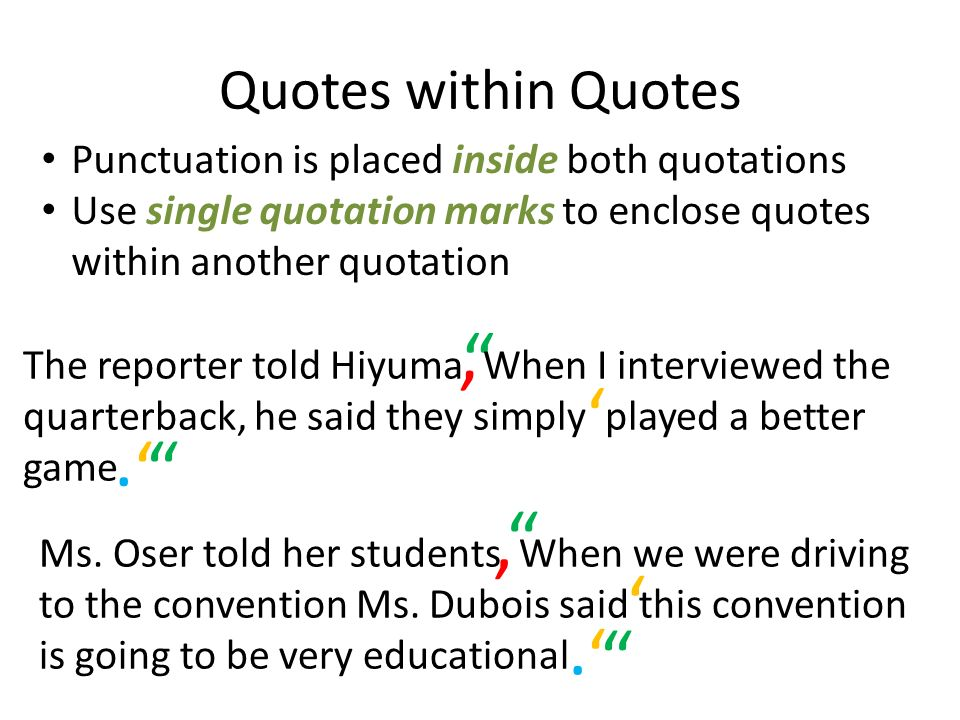 essays italicized quotation marks