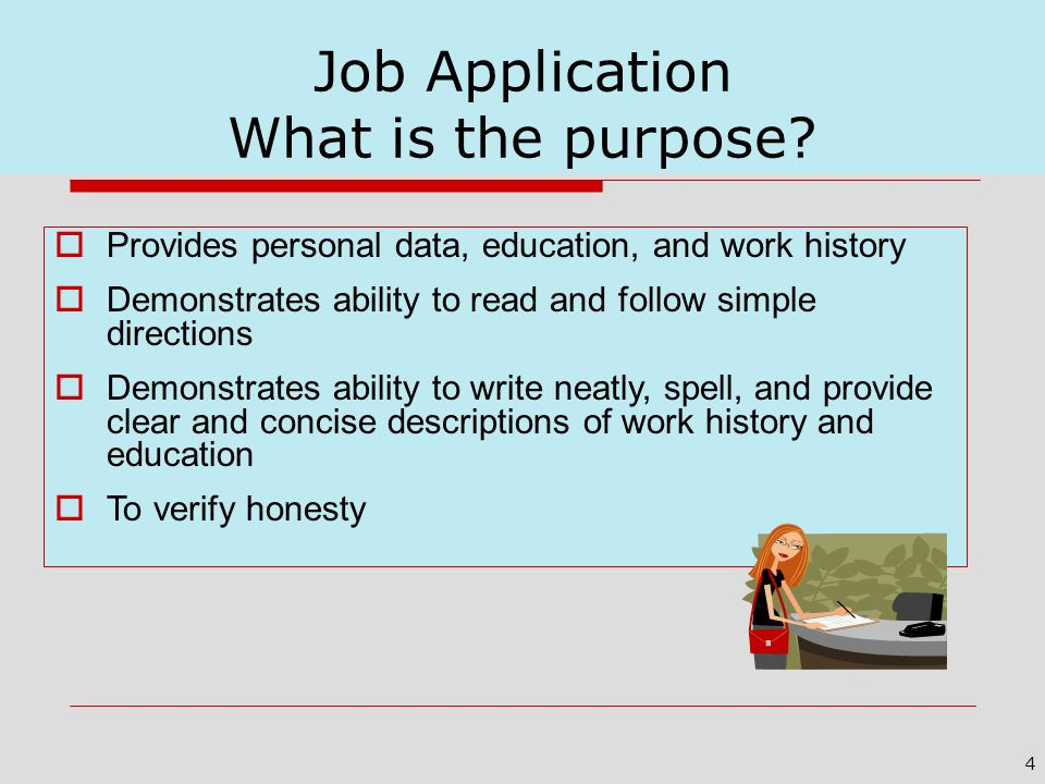 Job Application What is the purpose