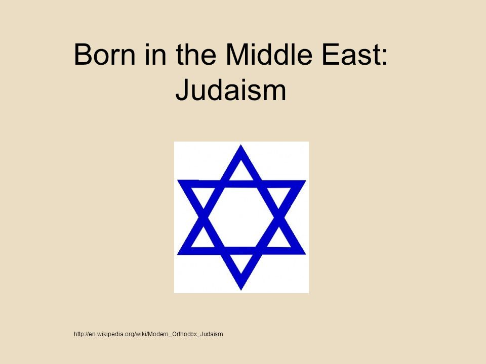 an analysis of the early history of judaism in the middle east Of the history of the jewish diaspora  jewish groups migrated out of the middle east and late 1400s and early 1500s, a time when jews and muslims.