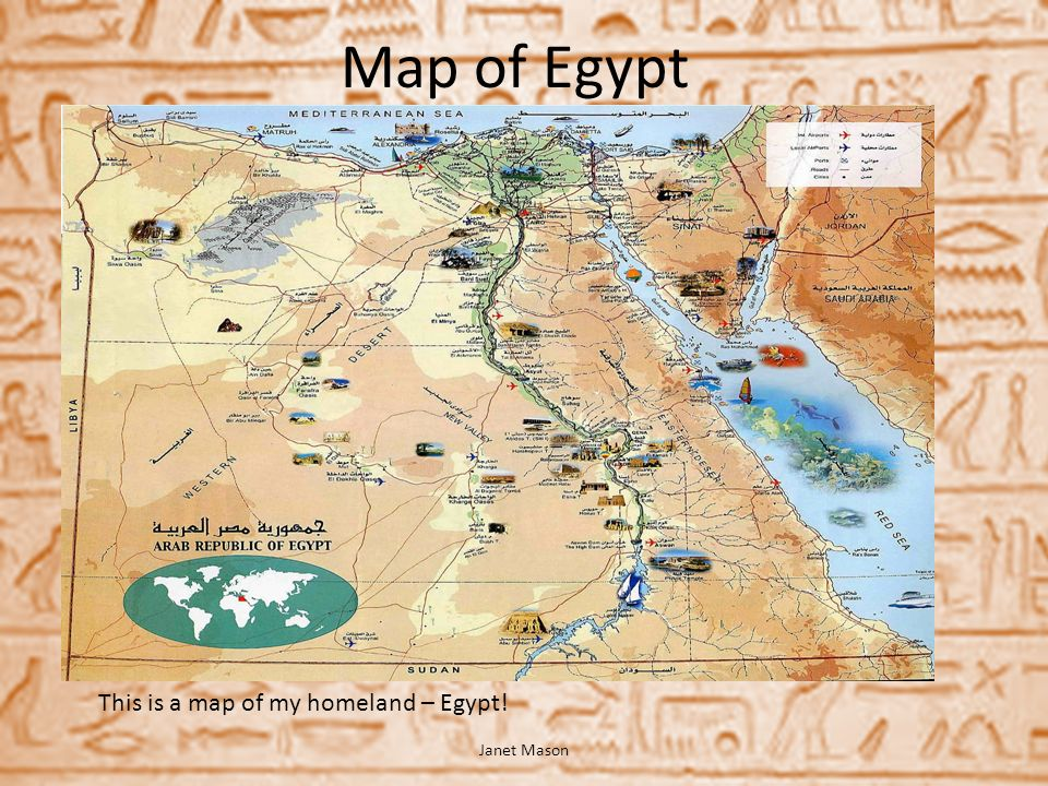 A Journey from the Desert to the Beach  ppt download