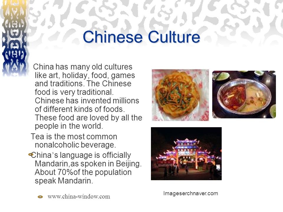 Chinese Food I Like Chinese Food Song