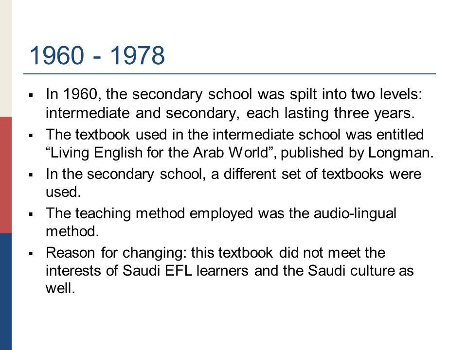 intermediate secondary school