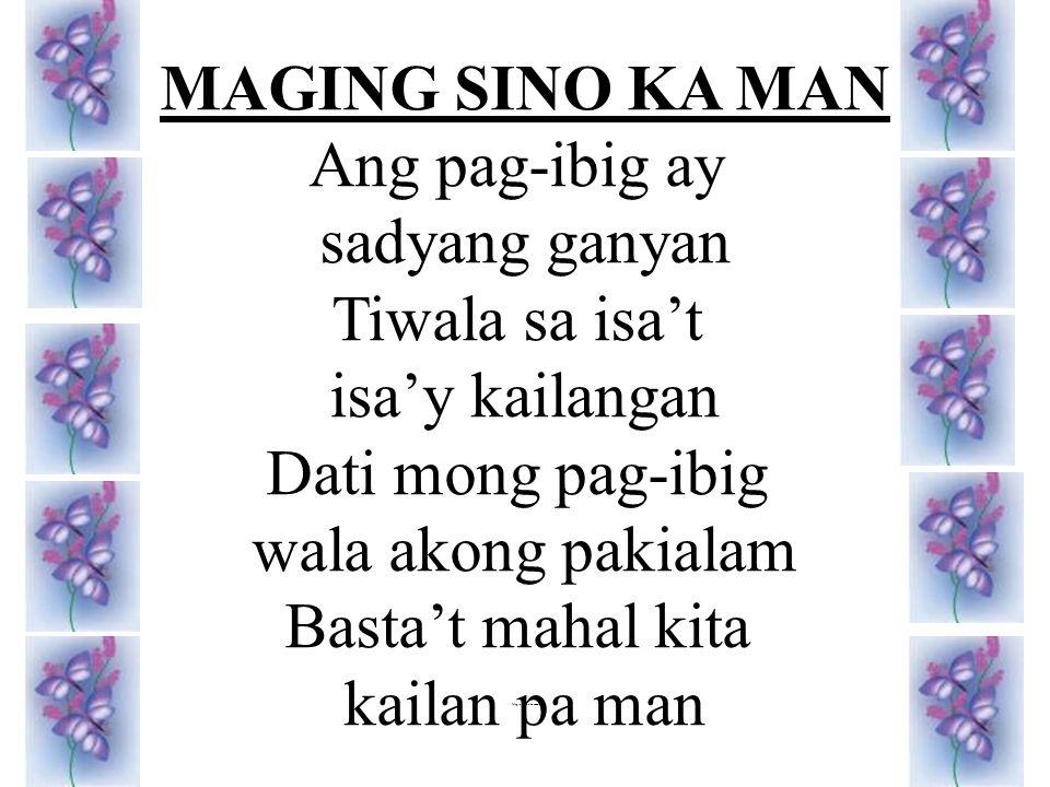 Ikaw ang mahal ko lyrics - 3 6