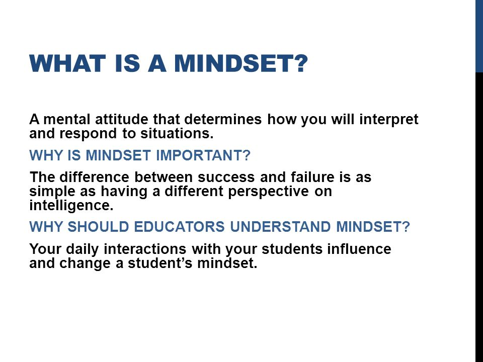 Fixed Vs. Growth Mindsets The New Psychology of Success - ppt download