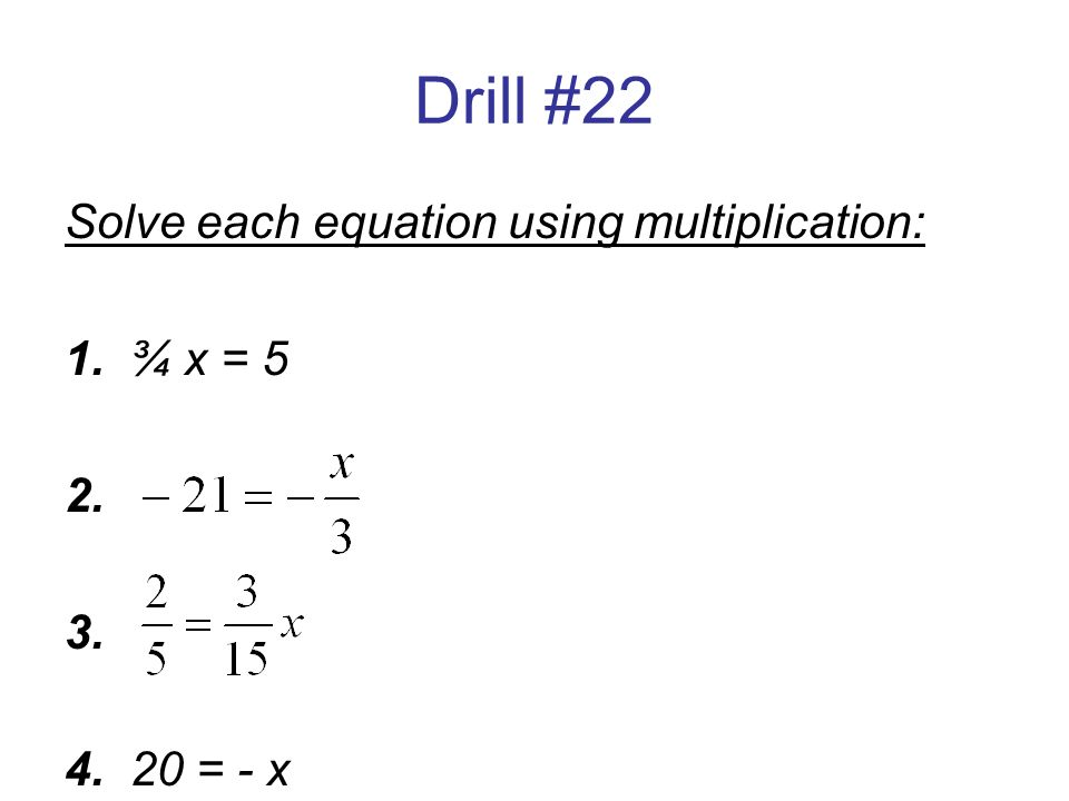 how to solve a multiplication equation algorithm