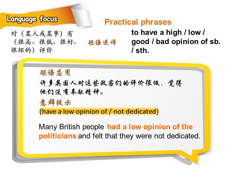 Practical phrases 短语应用 意群提示