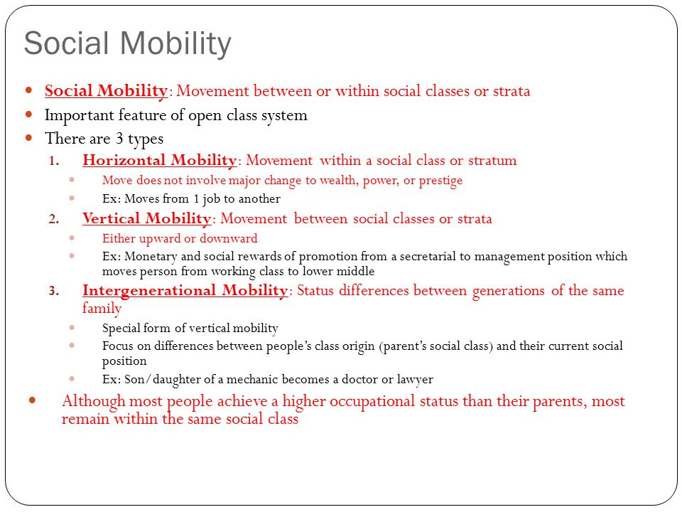 what is social mobility pdf