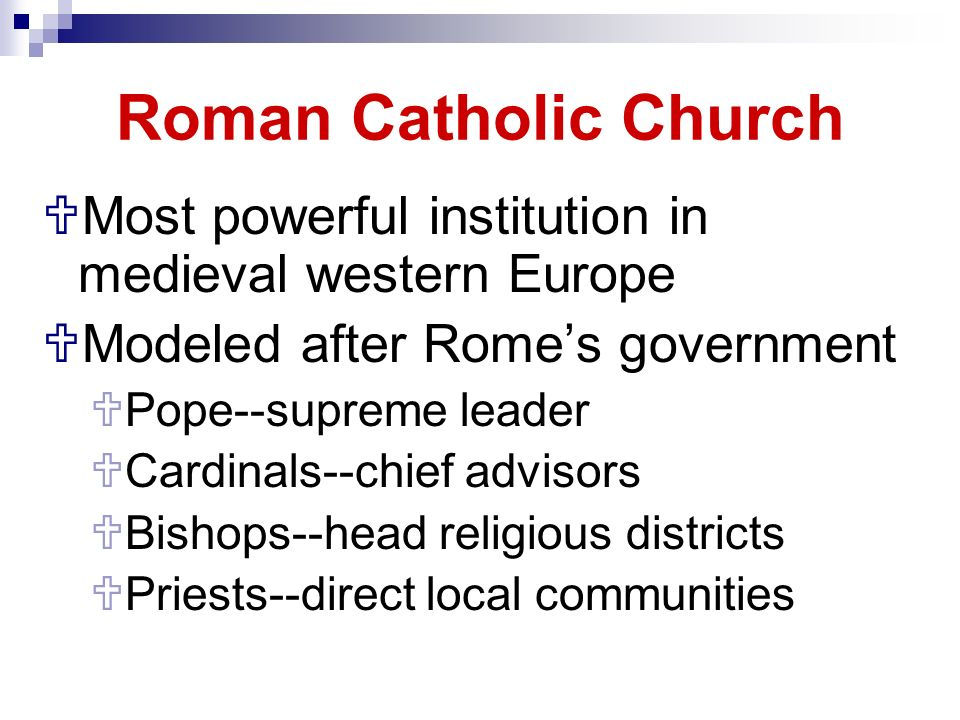 the early medieval religion and religious behavior of the roman church Start studying chapters 5 - 7 learn vocabulary, terms, and more with flashcards, games, and other study tools search  one important difference between roman religion and greek religion was the roman view of the  the byzantine economy in the early middle ages was highly regulated, including wage and price controls.