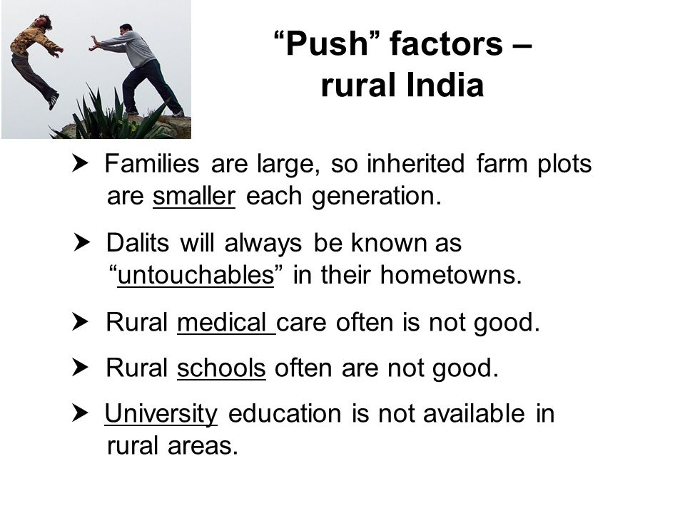 factors of production in india