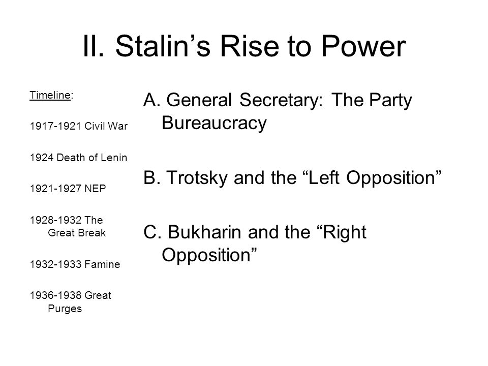 stalin rise to power Stalin's rise to power josef stalin was a much feared and reviled dictator who was responsible for the deaths of millions of soviet citizens it has been noted that he is the man who turned the soviet union from a backward country into a world superpower at unimaginable human cost.