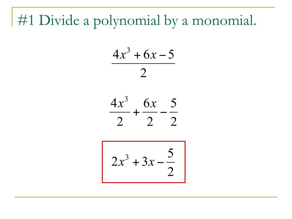 Dividing Polynomials SYNTHETIC DIVISION AND LONG DIVISION METHODS – Division of Polynomials by Monomials Worksheet