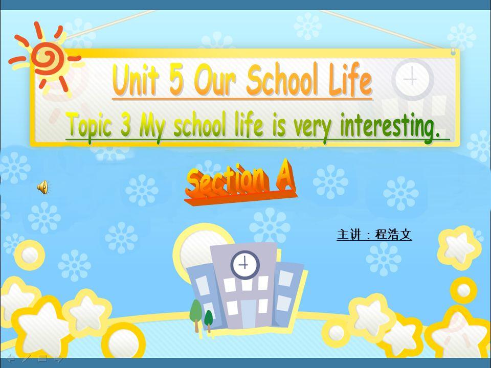 school life topic