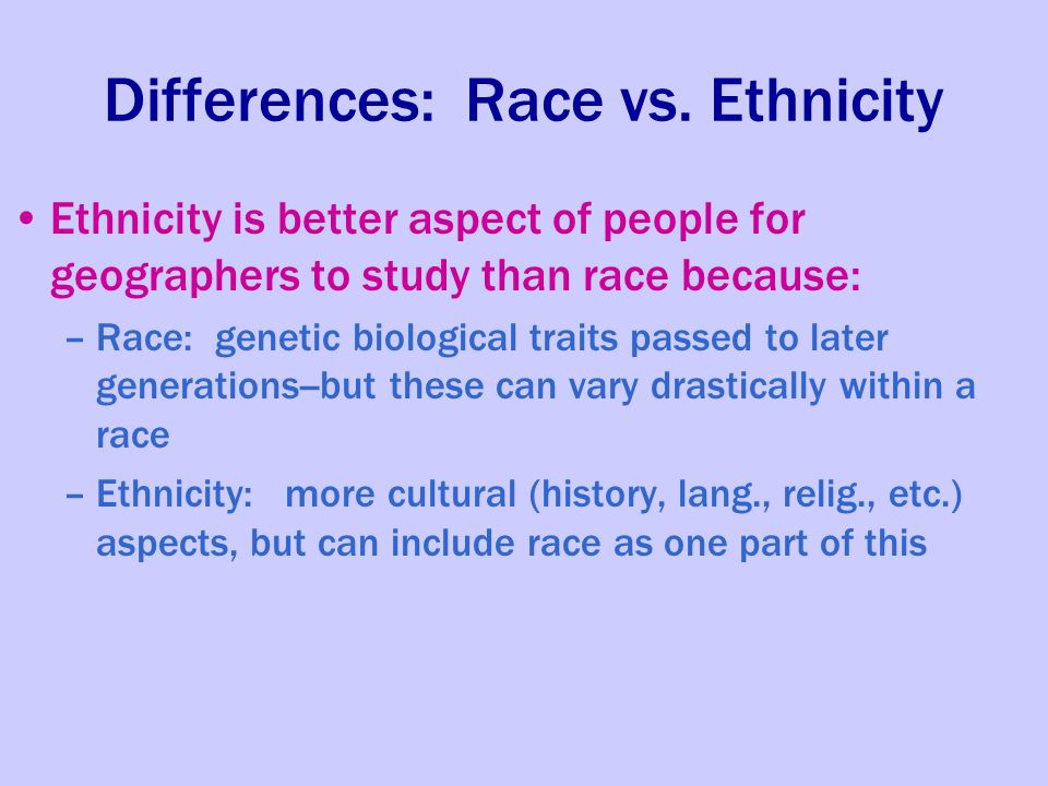 Race: Biological or Cultural?