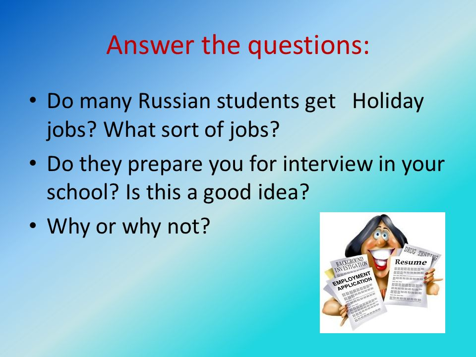 GETTING A JOB The lesson in the 8th form - ppt download