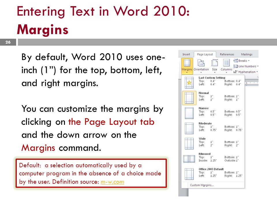how to make 1 inch margins on word