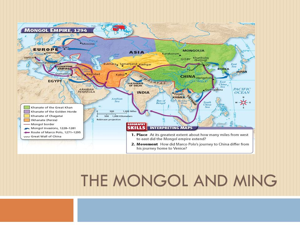 mongol and mali empire compare and A west african sudanic empire (mali or ghana or songhay) the aztec empire the mongol empire compare north american racial ideologies and their.