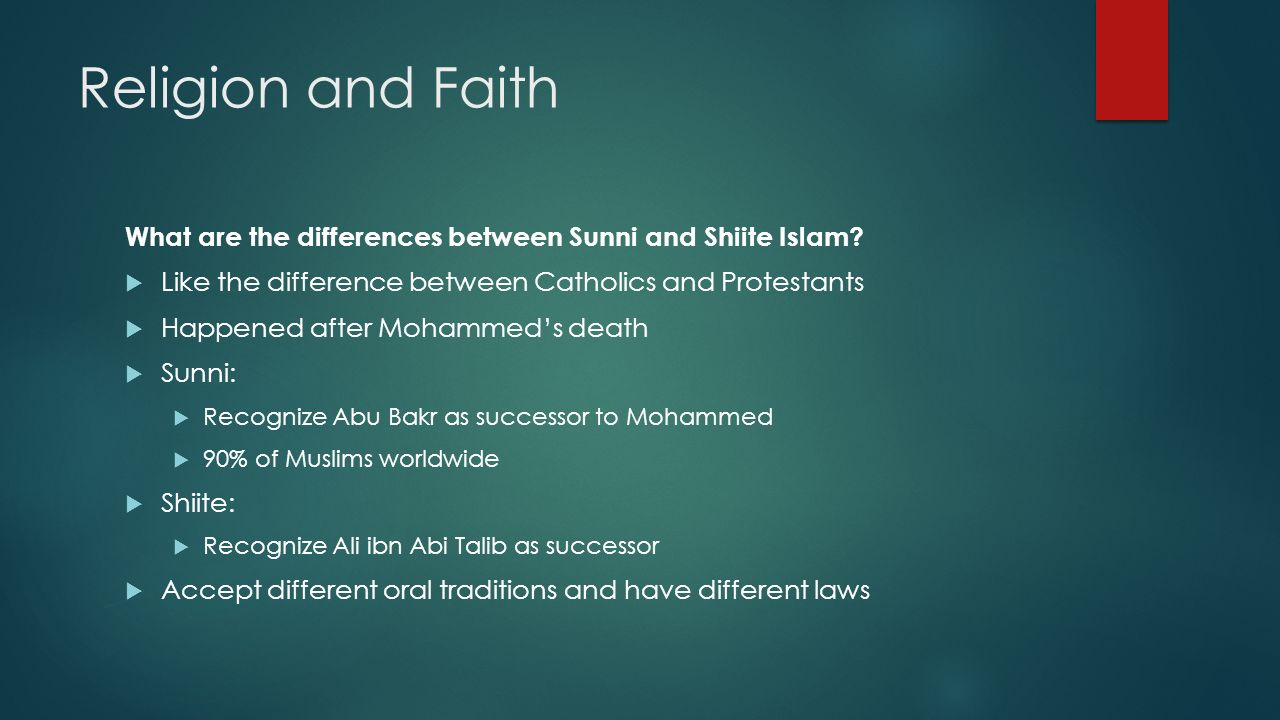 religion and faith compare and contrast