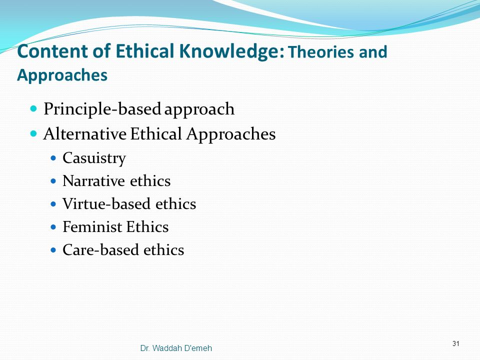 ethical principles theories