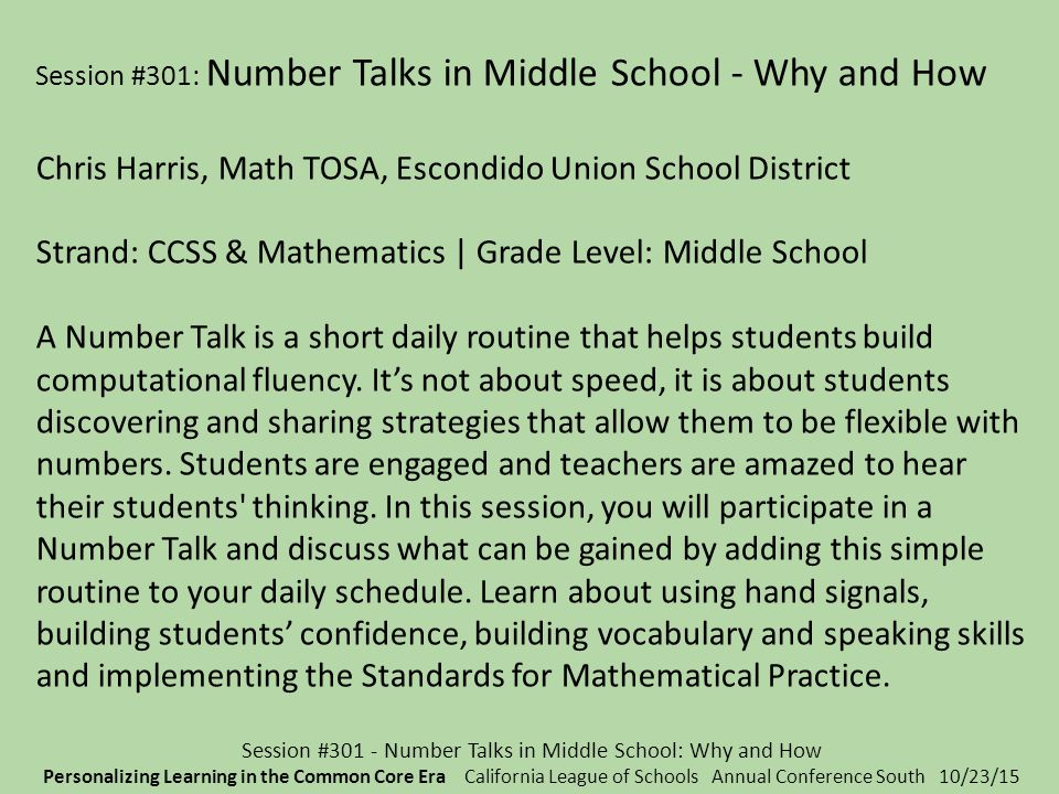 Session 301 Number Talks In Middle School Why And How
