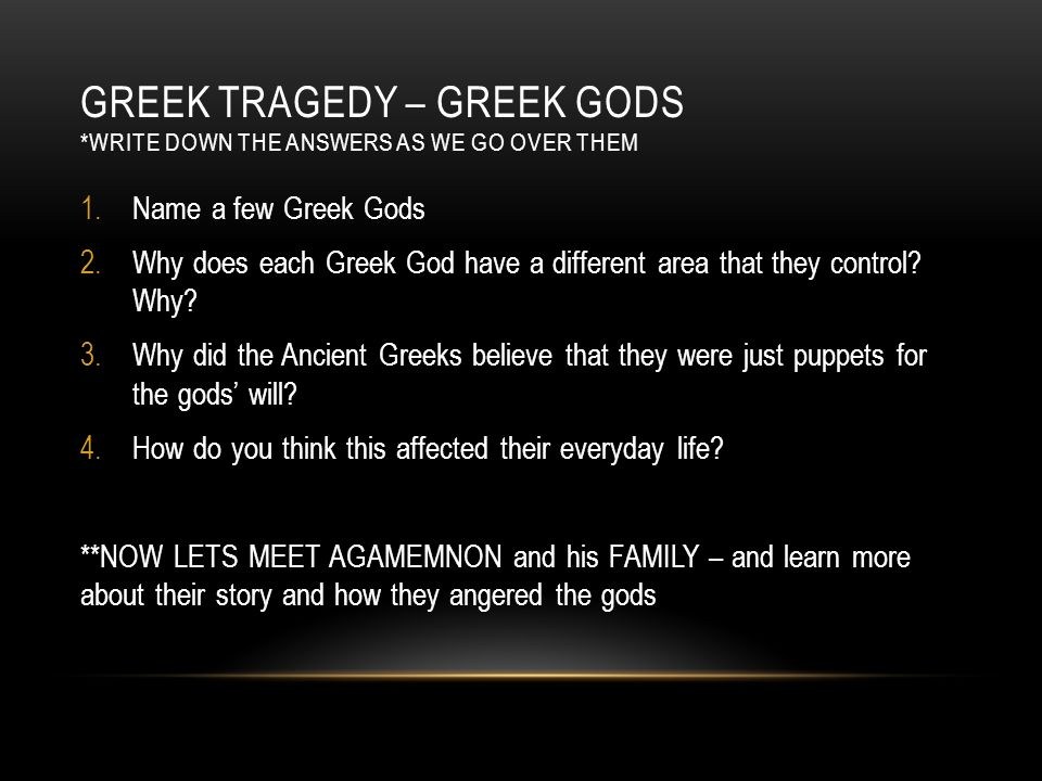 where did the greek gods meet