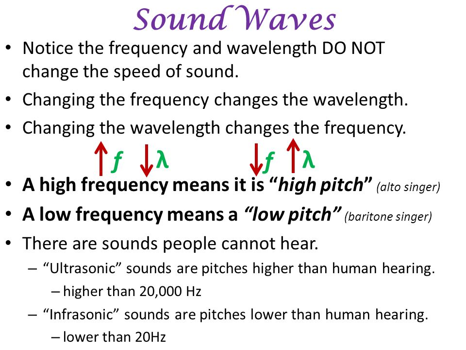 sounds waves and the speed of sounds Of course, light and electgromagnetic waves can also travel in a vacuum which sound waves can not the fact that the speed of sound varies.