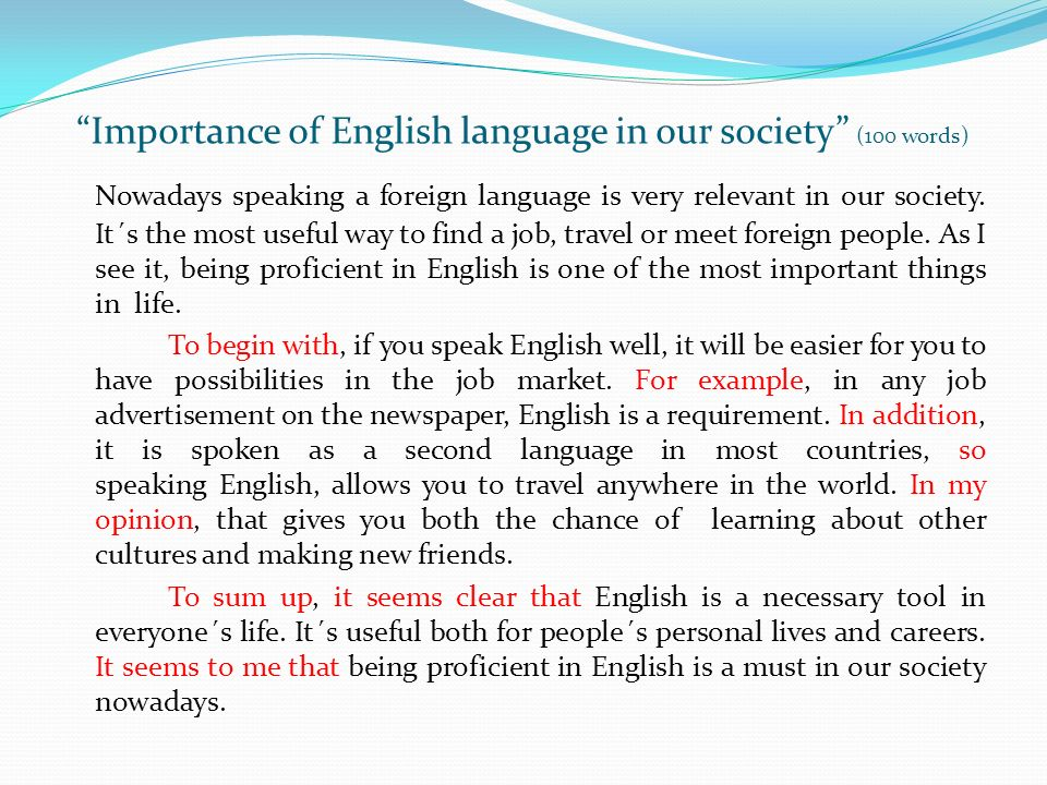 The importance of learning english essay
