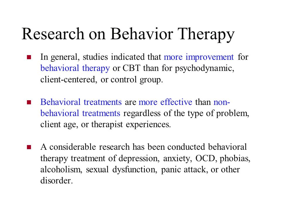 how to become a behavioral therapist