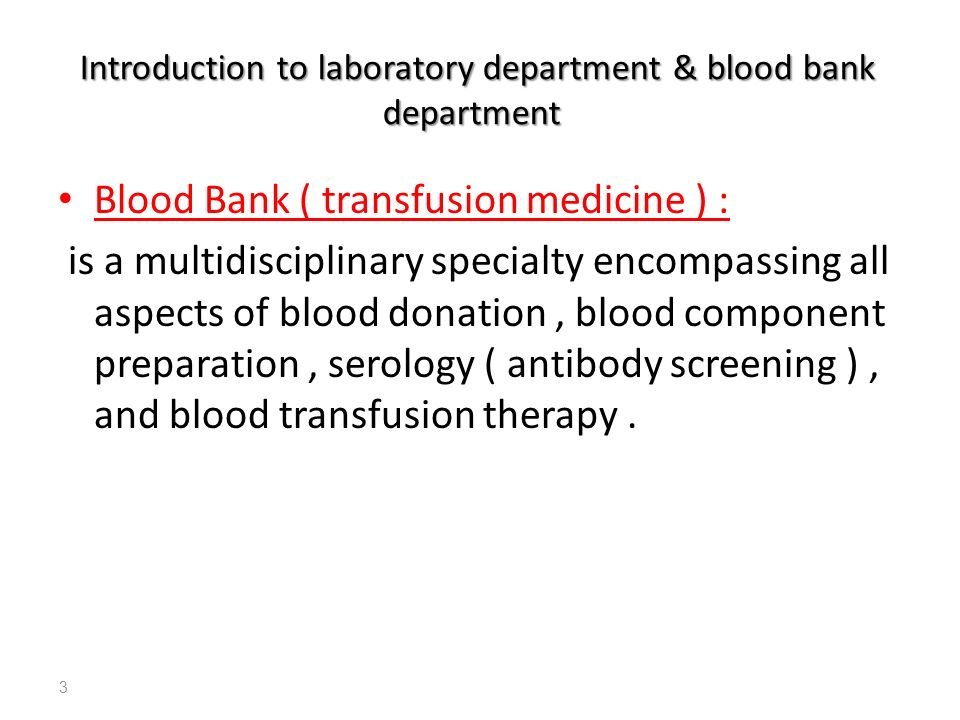 an introduction to blood Introduction to blood and hematopoietic tissues pathophysiology of blood  disorders bunn h, aster jc bunn h, aster jc eds h franklin bunn, and jon c.