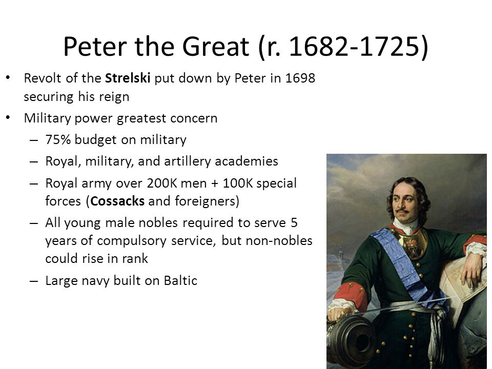 the reign of peter the great and economic growth of russia Reign: 2 november 1721  lawrence jay ed russia in the era of peter the great (1969), excerpts from primary and secondary sources two week borrowing.