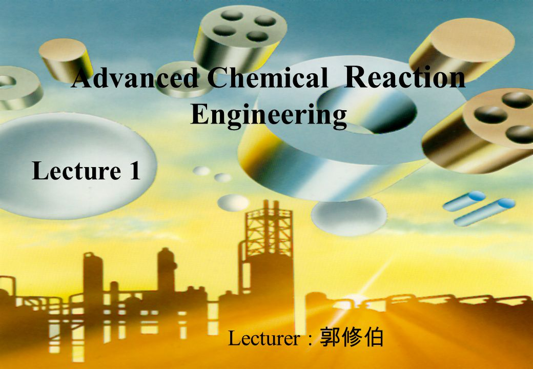 reaction engineering Chemical reaction engineering (reaction engineering or reactor engineering) is a specialty in chemical engineering or industrial chemistry dealing with.
