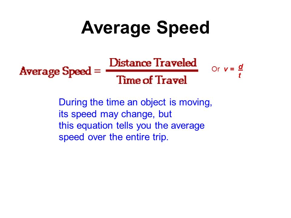 how to solve for average speed