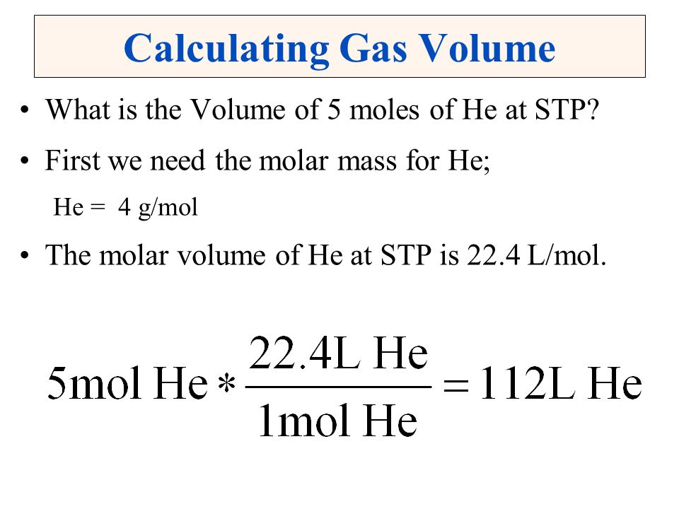 how to find volume at stp given moles