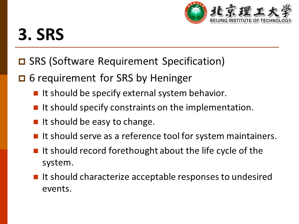 software or system requirement specific Software change request (scr) form  a specific requirement number may not be assigned or available at  operating system software,.
