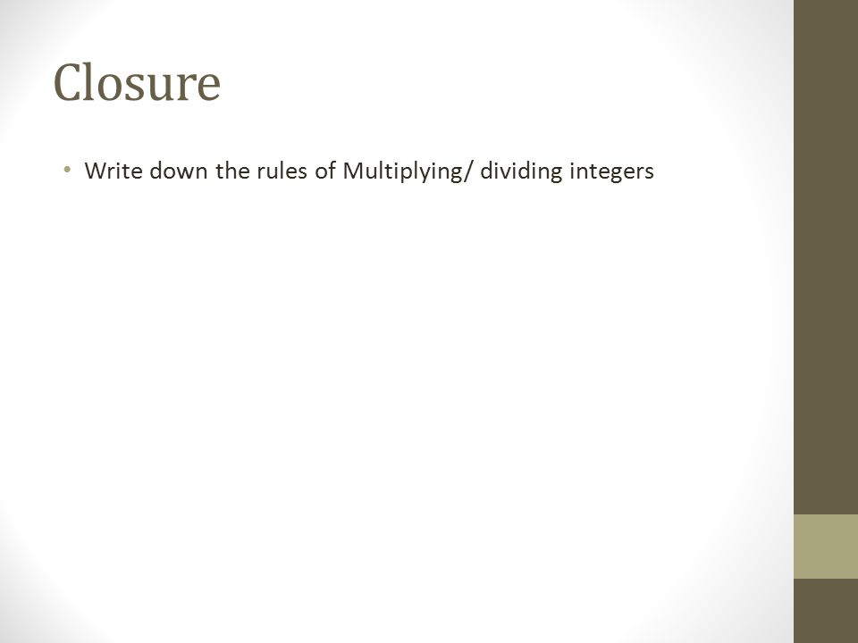 Multiplying and Dividing Integers ppt download – Multiplying and Dividing Integers Worksheet