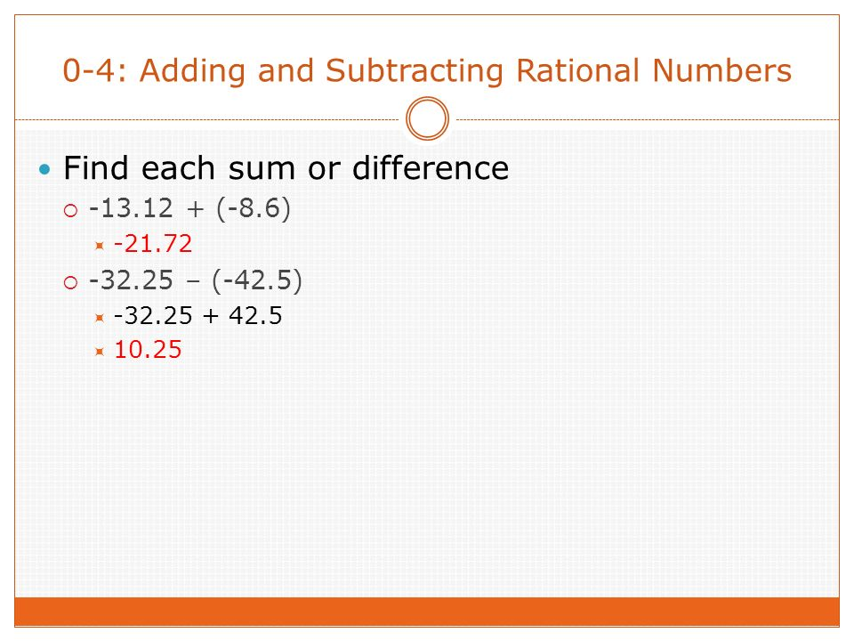 0 3 Operations With Integers Ppt Download