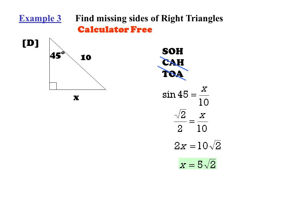 trigonometry how to find missing angle