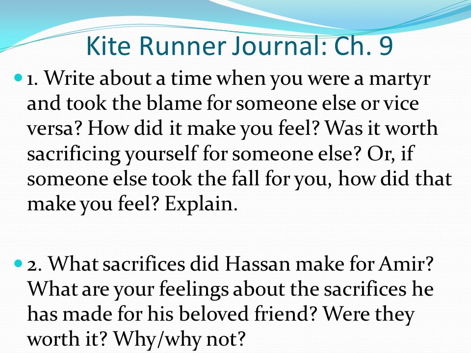 the kite runner sociological concepts Essays on the kite runner //dfc1890de/essay-on-animal-farm-by-george-orwell/ h english literature essay of sparknotes the three separate sociological concepts.