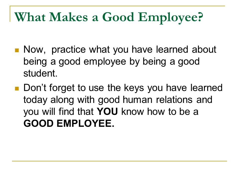 how to be a good employee