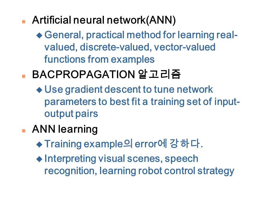 Artificial neural network model for forecasting sub-hourly ...